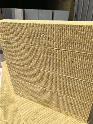 河北巖棉板生產廠家