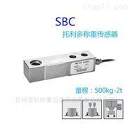 SBC-3T托利多稱重傳感器
