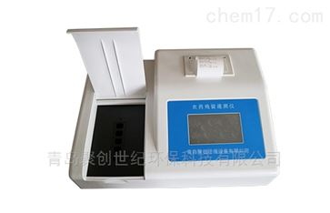 聚创5通道农药残留真假检测仪JC-5M
