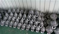 DMF電磁式煤氣安全切斷閥