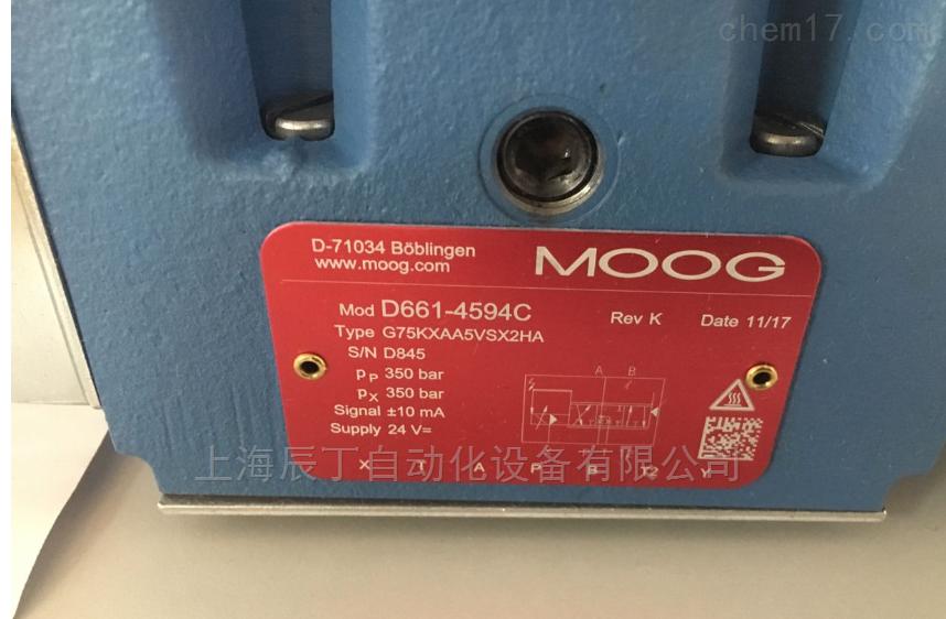 美国D661-4697C原装现货