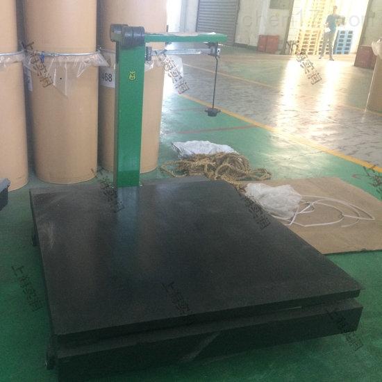 1.2米*1.2米机械称厂家(鹰牌老式机械秤)
