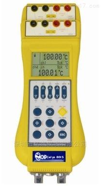 本安型校验仪校准器CALYS 80 IS