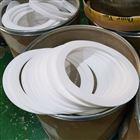 四氟墊片廠家批發,聚四氟乙烯樓梯板價格