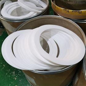 DN32/DN50/DN80四氟垫片厂家批发,聚四氟乙烯楼梯板价格