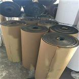 1*10*25神州铝箔橡塑保温板出货快全国各地直销