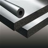 1*10*25B1和B2级橡塑保温板有哪些区别