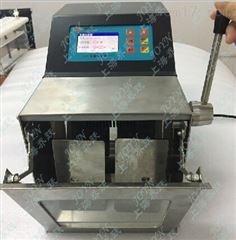 JOYN-10黑龙江拍击式无菌均质器生产厂