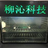 铝合金紫外线试验箱