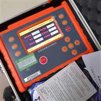 ES9020智能型防雷元件测试仪