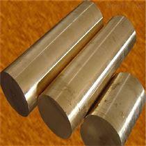 ZQSn4-4-2.5锡青铜棒