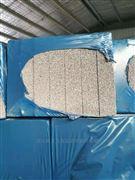 河北發泡水泥保溫板 聚本聚合物 硅質板