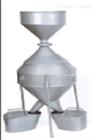 JFY钟鼎式分样器粮食种子不锈钢铁制塑料
