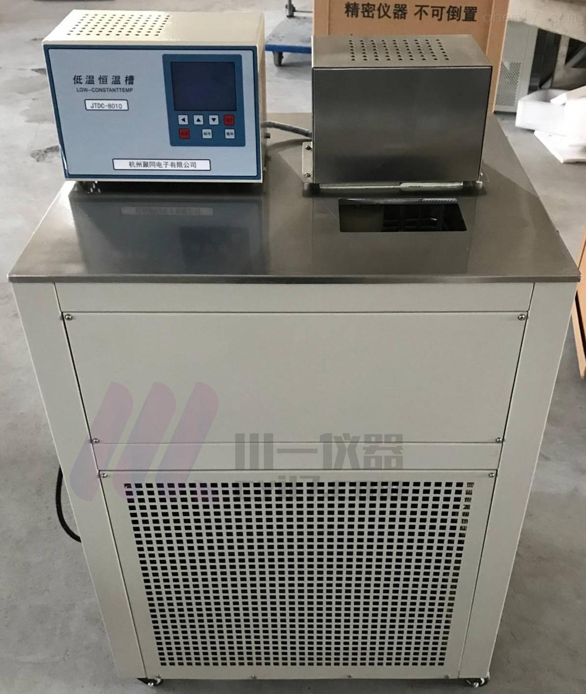 南京低温恒温槽CYDC-1030超低温循环器