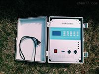 ZF-ZXF0.001~10mg/m³ZF-ZXF在线式粉尘检测仪