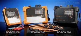 德国艾佰勒PQ-BOX300电能质量分析仪