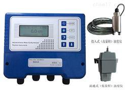 无在线浊度仪校准浊度测定仪使用说明书