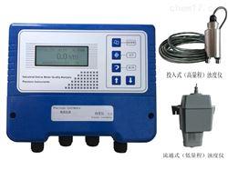 无在线防爆浊度仪投入式在线浊度检测仪