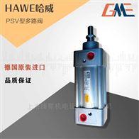 P1D-B050MS-0250供应PARKER派克气缸P1D-B050MS-0250