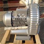 2BH1610-7HH16-2.2KW高压风机