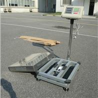 TCS30kg单重显示计数电子台秤