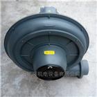 TB150-10 7.5KW台湾TB150-10全风透浦式鼓风机