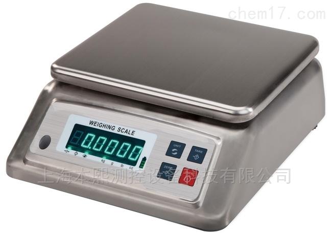 3kg防水秤双面显示不锈钢防水计重秤