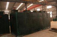云南大理屠宰污水一体化设备优质生产厂家