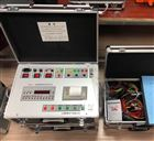 PLMD-3断路器特性测试仪 电力承试五级 厂家