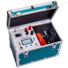 DC: ≥100A回路电阻测试仪 电力承试五级 厂家