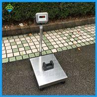 *150kg不锈钢台秤,防水电子秤