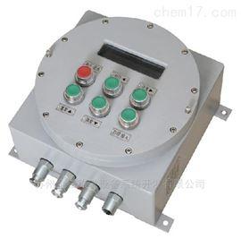 XK3190-C9G隔爆稱重顯示儀表