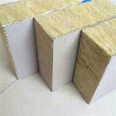 济南80厚砂浆复合岩棉板价格 一平方多重