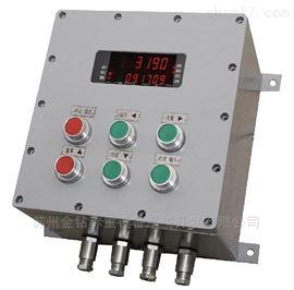 XK3190-C8GRS485传输隔爆称重仪表