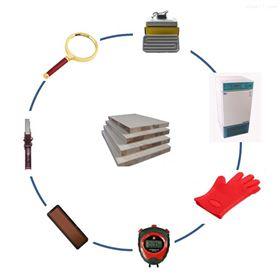 供应 人造板可成型性测定仪