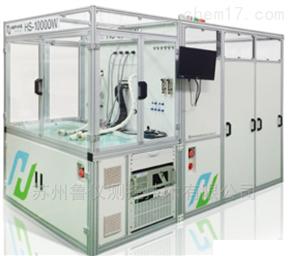 HS系列燃料电池电堆测试系统
