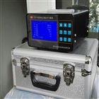 CSJ-DⅡ苏州尘埃粒子计数器 激光灰尘粒子仪