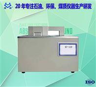 SC-220光滑脂铜片侵蚀测定仪