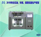 SC-0688全自动运动粘度测定仪(高温)
