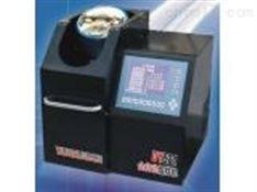 DY521型 全自动熔样机