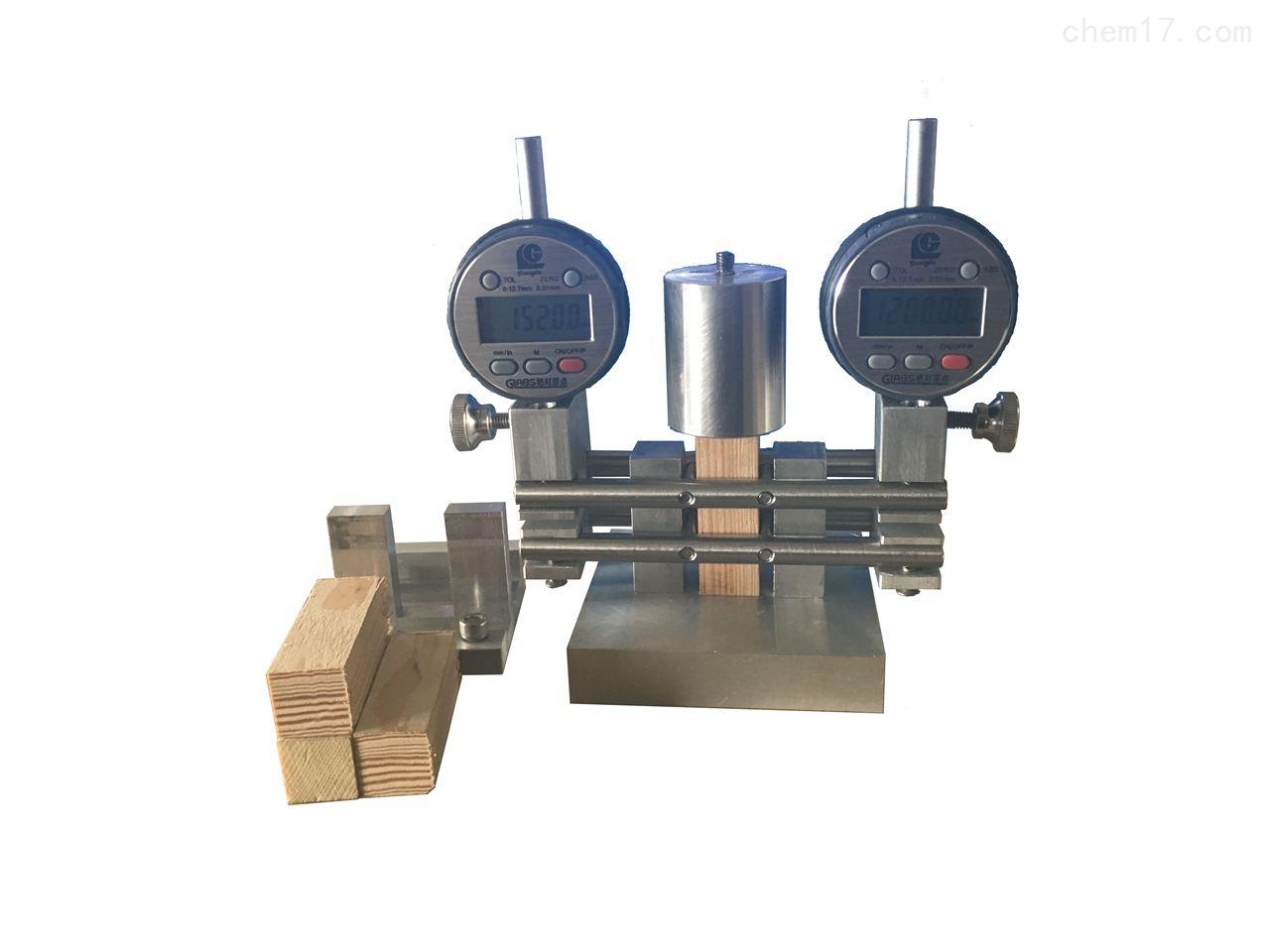 供应 木材横顺纹抗压弹性模量测定仪