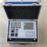 TD-8002B斷路器動作特性分析儀
