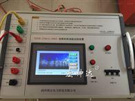 TDXZB-270KVA/108KV變頻串聯諧振試驗裝置