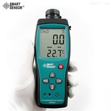 AR8600L香港希瑪AR-8600L 甲醛  空氣質量檢測儀