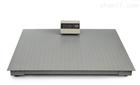晋安区物流专用1吨2吨3吨5吨10吨电子磅价格