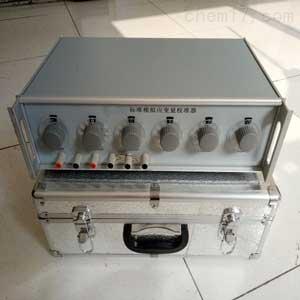 ZH11898标准模拟应变量校准器