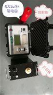TDVLF-80KV超低頻高壓發生器