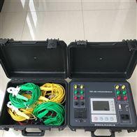 TDR-10S三通道直流電阻測試儀