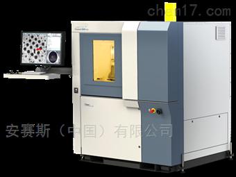 微焦点X射线实时成像系统