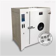 101-3AB電熱鼓風干燥箱
